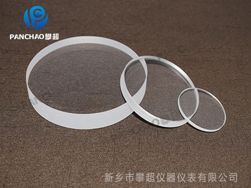 """定制圆形方形石英玻璃片-""""攀超""""视镜玻璃"""